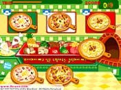 Pizza Lovers Pizza